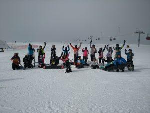 kayak snowboard temel egitim paketi